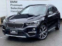 BMW X1 xドライブ 18d xライン 4WD 認定保証1オーナーコンフォートPKGOP19AW