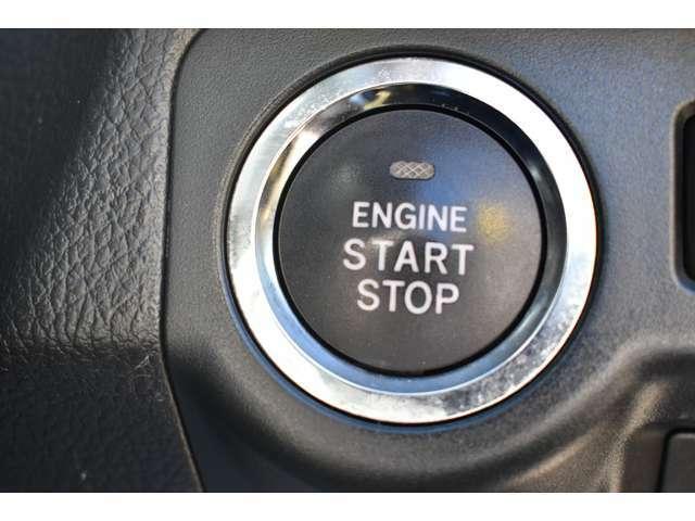 エンジンの始動はプッシュスタート式です!