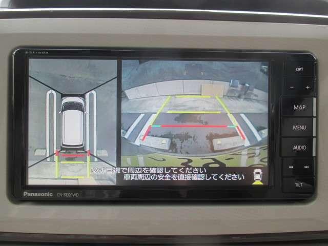 パノラマビューモニター!全方位の死角もバッチリ確保で駐車も楽々♪あると安心ですよね