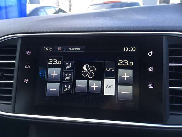 専用タッチスクリーンで様々な設定が可能です!