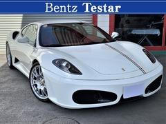 フェラーリ F430 の中古車 F1 茨城県古河市 1375.0万円