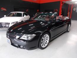 BMW 6シリーズカブリオレ 645Ci 電動オープン キセノン ワイン革 DL整備車