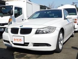 BMW 3シリーズ 320i スマートキー プッシュスタート