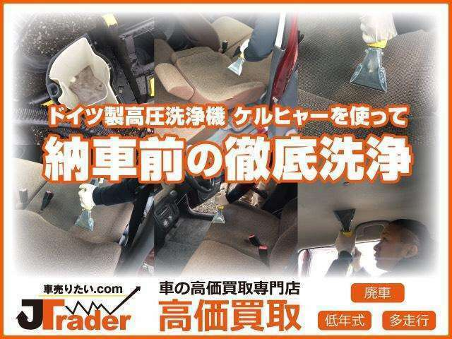 Aプラン画像:■当社では、ドイツ製ケルヒャーリンスクリーナーを使用して内装クリーニングを行います。シート、天井等の汚れを水洗いできます。