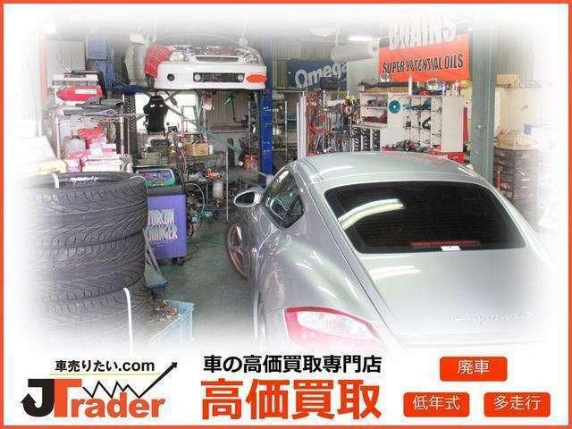 Aプラン画像:■リフト完備の提携工場にてお客様のお車に何かあった際はご対応させて頂いております!お車に関することは「点検、整備、修理、車検」何でもお任せ下さい!