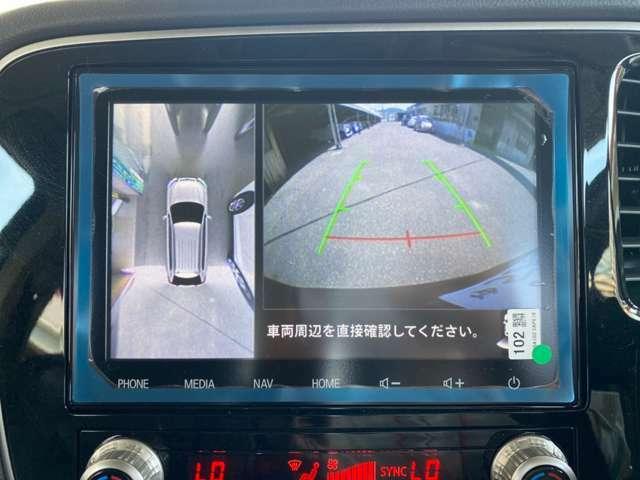 アラウンドビューモニターとバックカメラの映像がナビの画面に表示されるので周囲の状況もさらにみやすく、車庫入れも安心です。