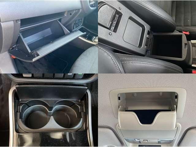 グローブボックス・フロアコンソールボックス・フロントカップホルダー・サングラスポケット