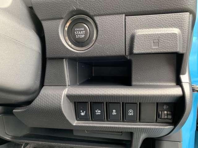 写真のスイッチ各種を解説しよう! プッシュ式エンジンスタート(スマートKEY)、シートヒーター、レーダーブレーキサポート、ESP(横滑り防止装置)、オートアイドリングストップ、ヘッドライトレベライザー