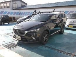 新潟県内7店舗とフォード新潟(2店舗)・ルノー新新潟(2店舗)と県内有数の店舗数です。グループ内で展示車の入れ替えを随時実施しておりますので、ご希望のお車がございましたらご連絡の上、ご来店願います!