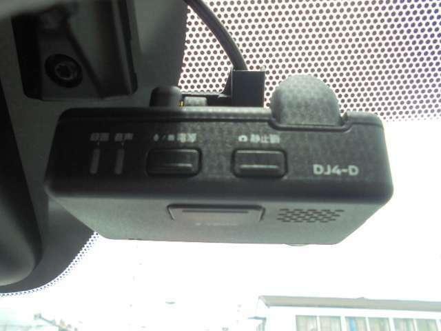事故や嫌がらせ運転の証拠を残せるドライブレコーダー。