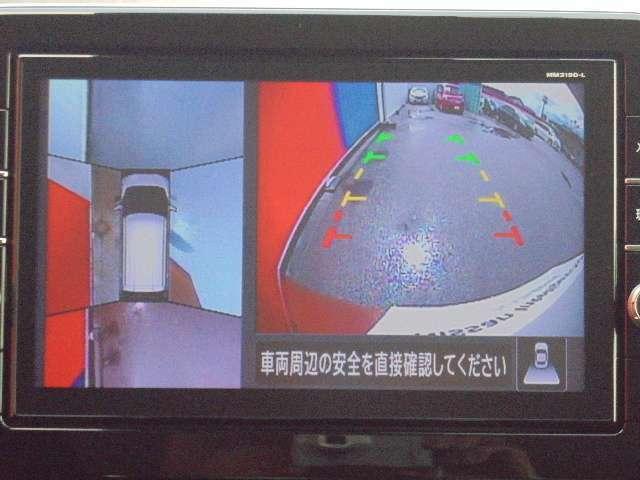真上から見ているような感覚で駐車が出来るアラウンドビューモニター。