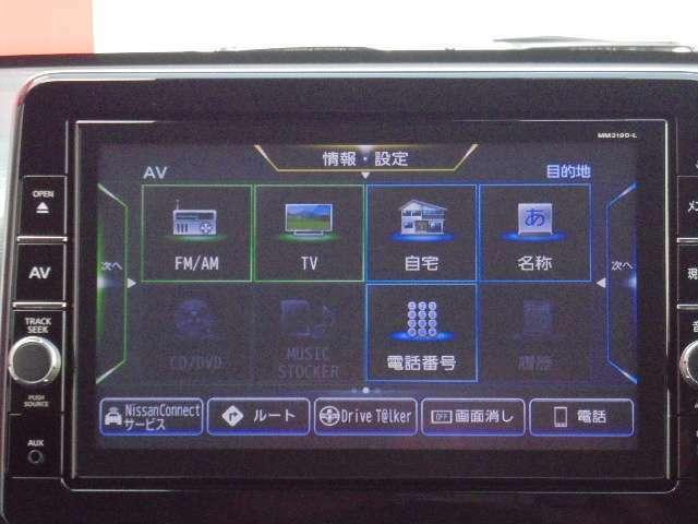 9インチの大画面モニターの純正ナビゲーション、機能も充実して操作もししやすく使いやすいナビゲーションです。