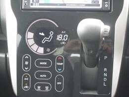 【オートエアコン】今では当たり前になりつつあるオートエアコン。車内の温度を自動で調整してくれるスグレモノ!一度使えば便利さに病みつきになりますよ!