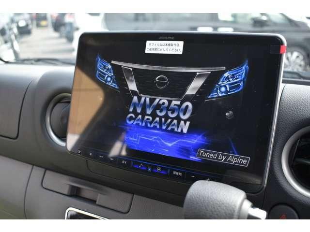 BIG-X11インチナビ+フルセグTVでドライブの際も安心です!