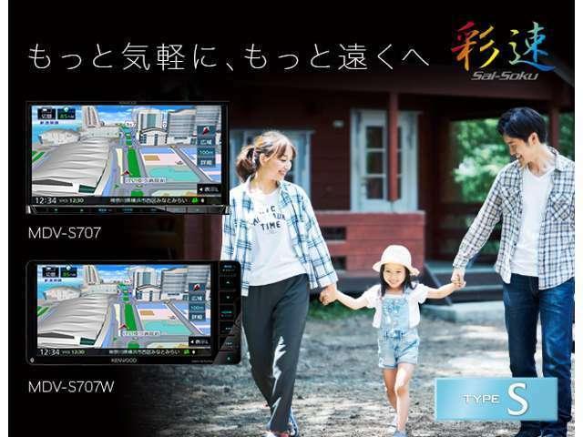 Bプラン画像:高機能ナビプラン♪フルセグTV・Bluetooth(音楽再生・通話機能)・CD(録音機能付き)・DVD・SD・USB・ラジオ 多彩なメディアに対応できます♪