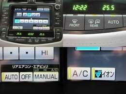 ワンタッチで快適な温度に調整してくれます、左右独立型AUTOエアコンです♪常にきれいな空気を保ってくれます、クリーンIONも完備しております。