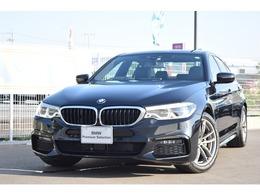 BMW 5シリーズ 523d xドライブ Mスピリット ディーゼルターボ 4WD 認定中古車全国2年保証付 デモカー