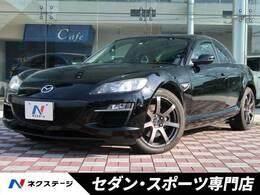 マツダ RX-8 タイプS フロア6速MT BOSEサウンド ENKEI18AW