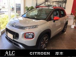 シトロエン C3エアクロスSUV シャイン 登録済未使用車 新車保証付 カープレイ