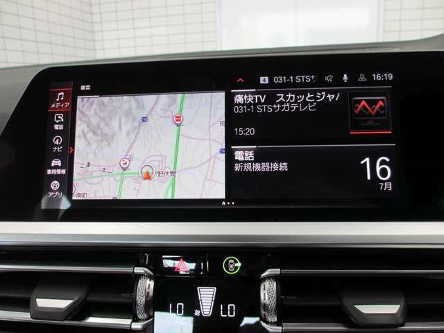 車両の頭脳といっても過言ではない『iDrive・システム』。オーディオ・ハンズフリー・ナビゲーションはもちろん、車両状況・操作説明まで確認する事ができます。