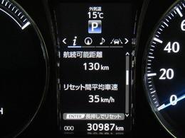 走行距離は少なく、およそ31,000kmです。