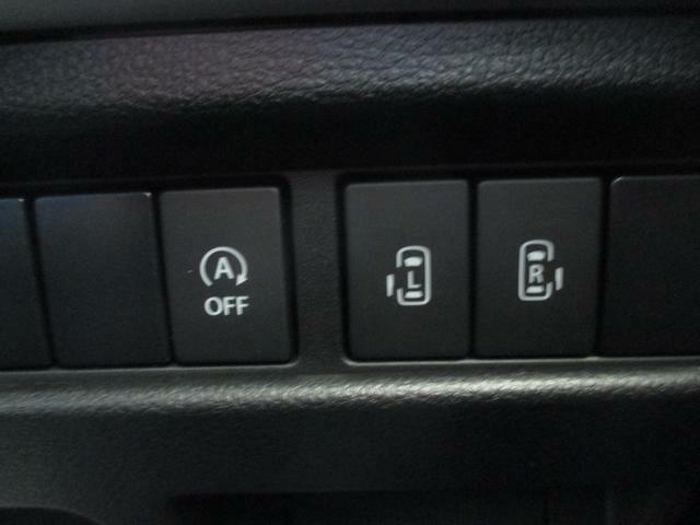 運転側にて両側スライドドアの開閉も可能です!アイドリング機能のオンオフも可能です!