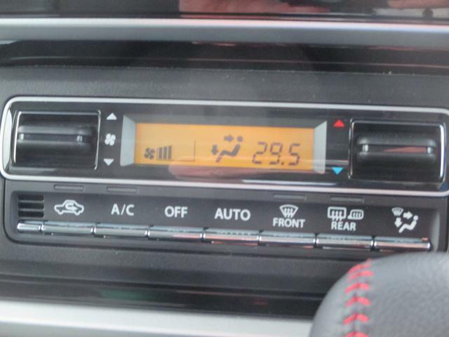 フルオートエアコンになりますので温度調節も楽々です!
