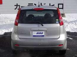 車検整備、一般修理、オイル交換などお車のことは全てお任せ下さい!