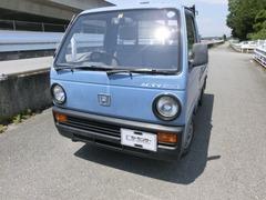 ホンダ アクティトラック の中古車 SDXII 栃木県宇都宮市 14.0万円