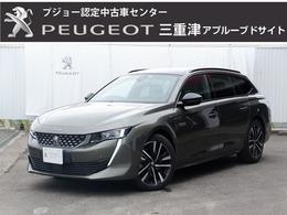 プジョー 508SW GT ブルーHDi ディーゼルターボ 認定中古車 フルパッケージ  LEDライト