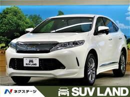 トヨタ ハリアー 2.0 プレミアム メーカーナビ 純正エアロ