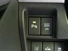 【コーナーセンサー】大きなお車を運転するのが不安な方でも、周囲に何かがあると、ブザーでお知らせ致します♪