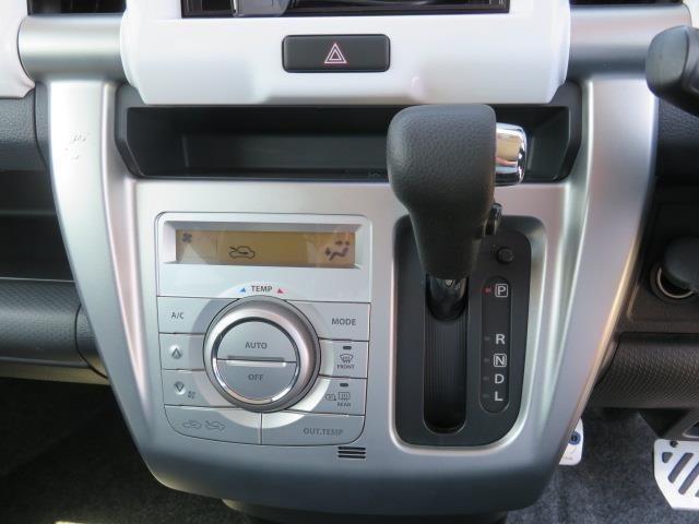 ★オートエアコン★お好みの温度に設定すれば、自動でその温度に調整してくれ、温度を維持してくれます。快適なドライブをするための重要な条件です。