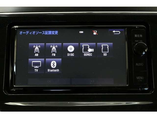 フルセグ地デジ、SDミュージックサーバー、Bluetoothオーディオ、DVD、ラジオなどなど豊富なオーディオソースに対応しております。