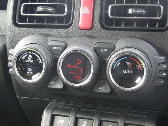 【オートエアコン機能】一度室温を設定すると、後はエアコンが風量や吹き出し温度を、室温センサーや日射センサーなどで計測し、自動的にコントロール!