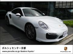 ポルシェ 911 の中古車 ターボ PDK 京都府京都市左京区 1350.0万円