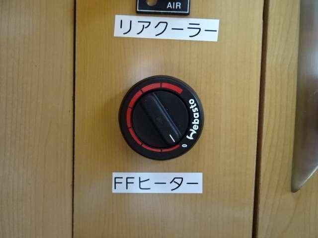 FFヒーター装備済みです☆