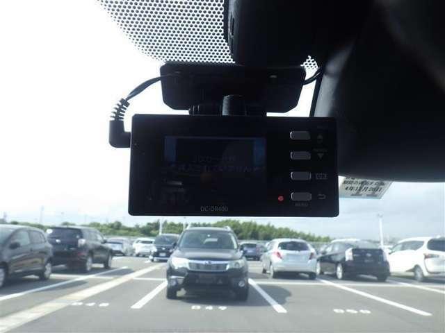 ドライブレコーダー搭載車両です!運転に集中出来て、快適なドライブが楽しめますよ♪