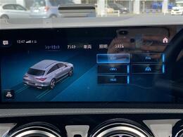 渋滞時緊急ブレーキ機能/アクティブブラインドスポットアシスト/アクティブレーンキーピング/アクティブステアリングアシスト■アドバンスドパッケージ 360°カメラシステム/ヘッドアップディスプレイ