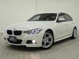 BMW 3シリーズ 320i Mスポーツ 認定中古車 車検整備付 ACC ドラレコ