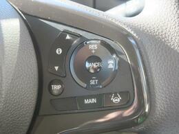 ◆【レーダークルーズコントロール】高速道路で便利な自動で速度を保つクルーズコントロールが、衝突軽減システムと連携し、前方の車両を感知して車間を保つように速度調節してくれます!!
