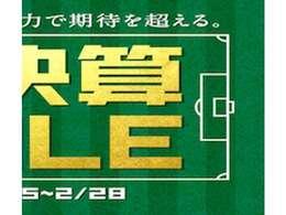 現地で実車をご確認の他、ご希望の写真がございましたら、メールやLINEでお送りいたします。メール)g-selection_iwatsuki@sales.glv.co.jp*電話)048-749-3335*LINE ID)shin.yamamoto@gulliver