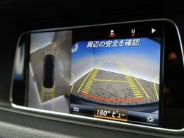 ●レーンアシスト付きバックカメラ:不安な駐車もこれで安心!レーンアシスト付きなので狭い箇所での駐車もラクラクです!360度カメラシステムも採用されております。
