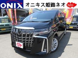 トヨタ アルファード 2.5 S 新車 9インチモニターETCマットバイザー