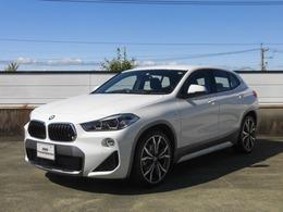 BMW X2 sドライブ18i MスポーツX DCT アドバンス・コンフォートP・20AW