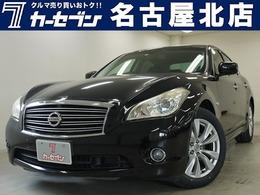 日産 フーガ 2.5 250GT 新品タイヤ/フルセグ/クルコン/革シート