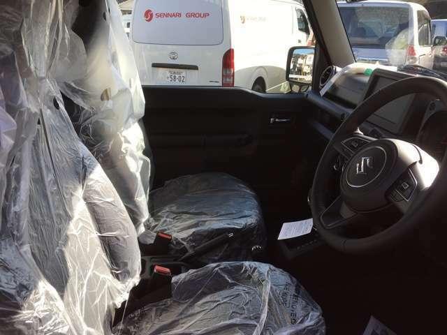 安心・安全のお車探しなら、どうぞヒヨシダ自動車にお任せください!