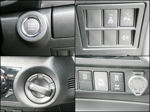プッシュスタート パートタイム 4WD VSC&TRC