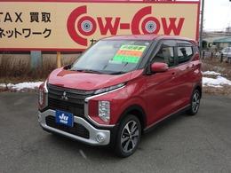 三菱 eKクロス 660 G 4WD 登録済未使用車