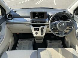 操作系は運転時の安心感を高める機能的なレイアウトです